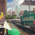 尋找「孔」的記憶-曼谷市區運河